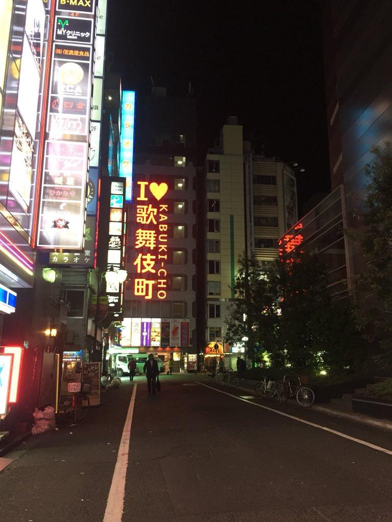 私が撮ったんですけど、深夜2時の新宿歌舞伎町でネズミ2匹が取っ組み合いの喧嘩してたやつも含め4枚載せておきますね