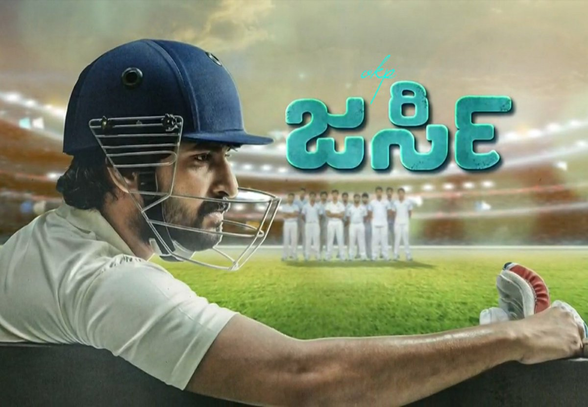 #Kannada Dubbed Version of #Jersey   Now Streaming On @DisneyPlusHS  ▶️https://t.co/Ktwp10xOed  #Nani #ShraddhaSrinath https://t.co/GfTfRPV1dF