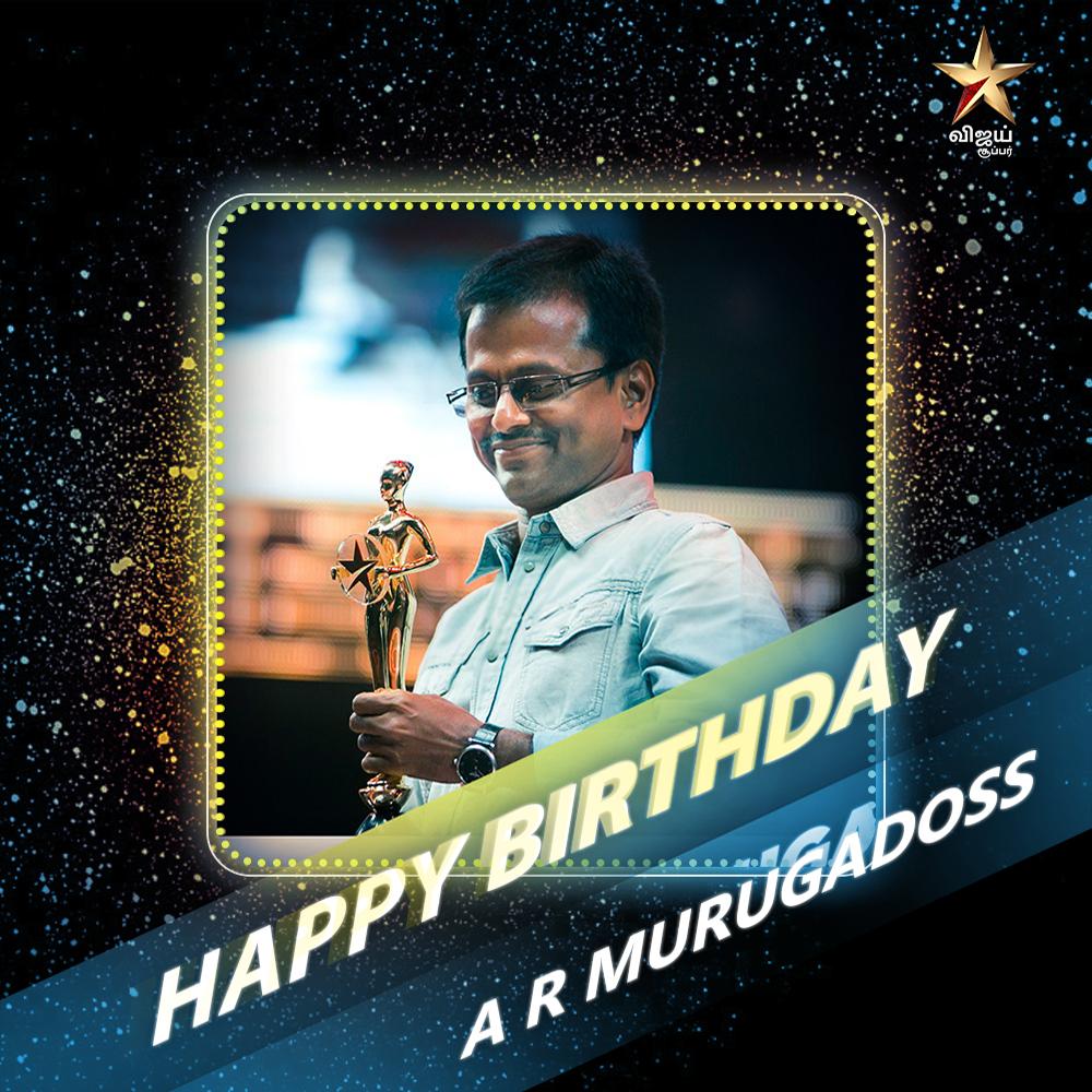 இயக்குனர் A R முருகதாஸ் அவர்களுக்கு இனிய பிறந்தநாள் வாழ்த்துகள்! 😊 @ARMurugadoss  #HBDARMurugadoss #VijaySuper https://t.co/Oo3gluFGWD