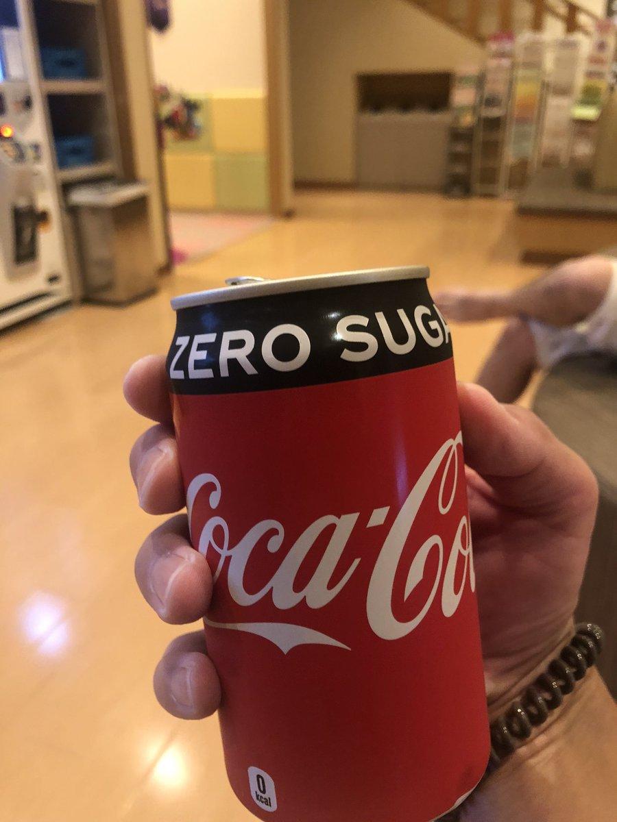 太る ゼロコーラ