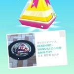 Image for the Tweet beginning: ケンシロウギフトありがとうございます💪  ケン「北斗剛掌波っ‼️」  #ポケモンGO #北斗の拳