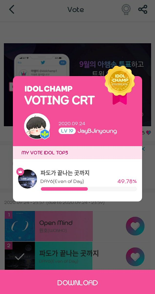 @idolchamp1 DAY6 KANGWONDO FIGHTING 💪🏻💪🏻 @day6official @Dw_day6_drummer #IdolChamp #DAY6 #Even_of_Day #JayBJinyoung https://t.co/btOgHB5lSG