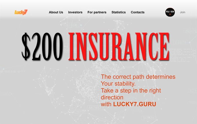 Image for LUCKY 7 Added with $200 Insurance!