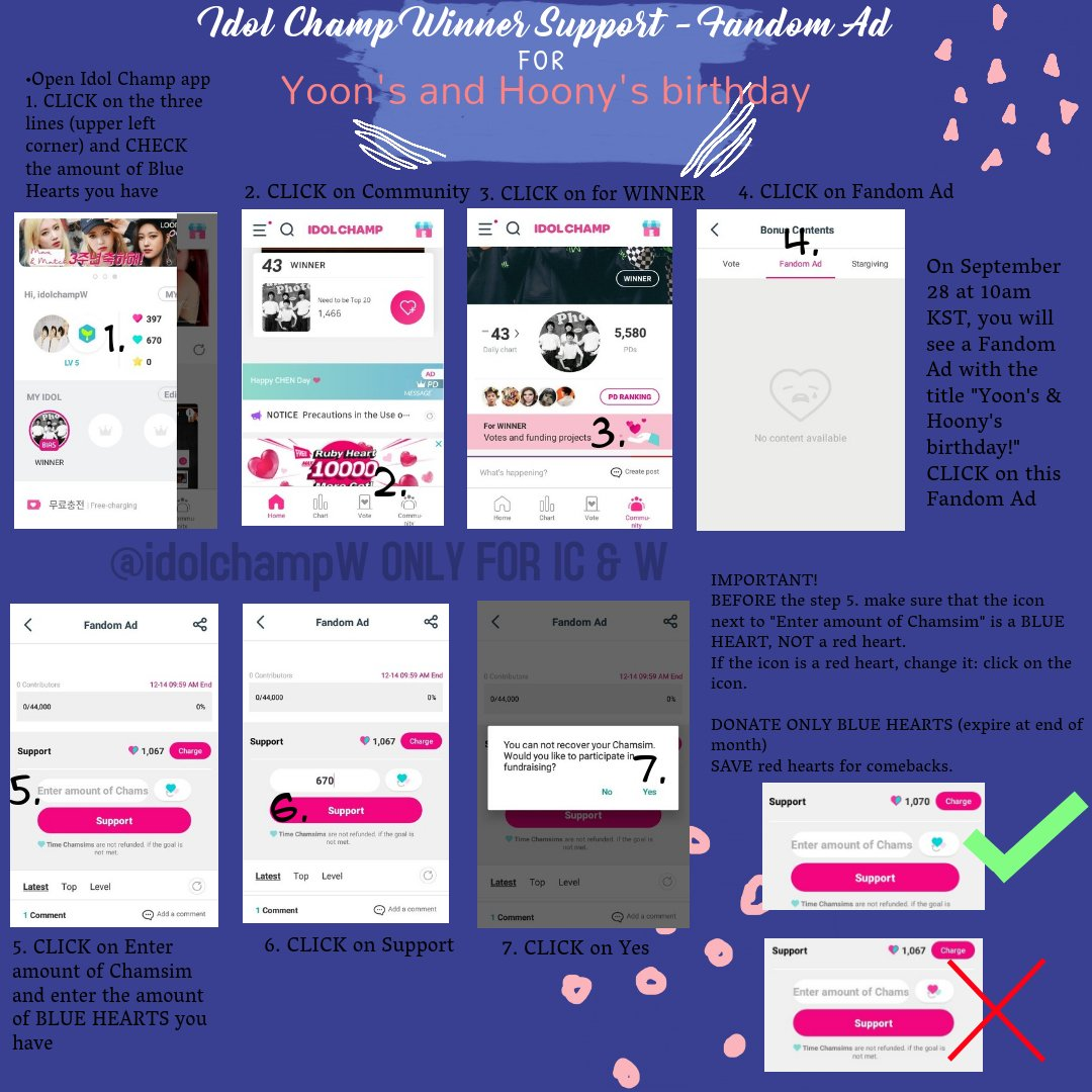 📣❕Idol Champ Fandom Ad Tutorial  📆September 28 exactly at 10AM KST  › Blue Hearts expire at end of month › Save 💙 for the Fandom Ad › Save ❤⭐ for comebacks  #WINNER #위너 @yginnercircle @yg_winnercity   👇READ carefully, please👇and participate! https://t.co/Aybs91wNxf
