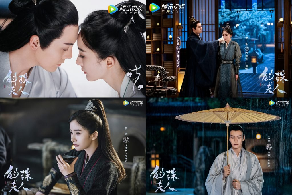 Historical Fantasy Drama #NovolandPearlEclipse Shares New Teasers  #NovolandPearlEclipse starring #YangMi and #WilliamChan have officially wrapped up filming  The supporting cast includes #ChenXiaoYun, #WangSen, and #YuanYuXuan  #斛珠夫人 #杨幂 #陳偉霆 #陈小纭 #王森 #袁雨萱 https://t.co/EWtpZyVB3j