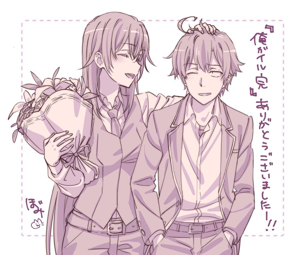 俺ガイル完ありがとうございましたー!最後に平塚先生描けて本当に良かったです😭😭😭リア充爆発しろーーー!😭😭😭お疲れ様でした!!! #oregairu