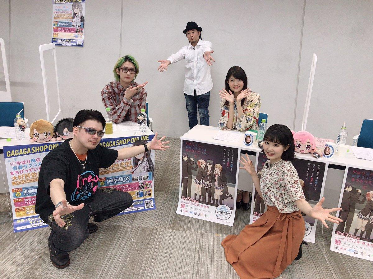 「俺ガイル。完」本当にありがとうございました!!スタッフロールの全ての方に感謝と尊敬の気持ちでいっぱいです。そして、長年に渡り共に青春を紡いでくださった皆さんに、心からお礼申し上げます!!そして結衣、がんばったね。出会ってくれてありがとう!大好きだよ!!(東山奈央)#oregairu