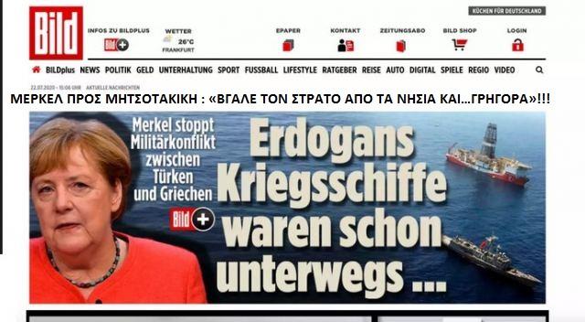 """ΜινωτακηςΠαλαιολογου على تويتر: """"Τι θα τα κάνετε ρε Αλήτες, του  Μπασταρδοπολιτευματος των Αθηνών,τα Rafale, και τα Belharra, όταν πρόκειται  ο Ελληνικός στρατός να εγκαταλείψει τα νησιά του Αιγαίου;; Ανατροπή εδώ και  τώρα,"""