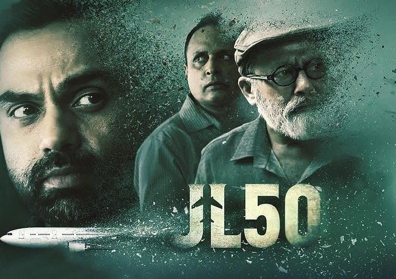 Imagine if this show had the budget and the team behind @Netflix's #Betaal.   On second thought, it's a good thing it didn't.  @SonyLIV #JL50 https://t.co/9tCtUkIr3l