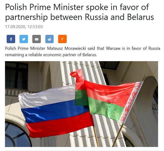 Kolejny atak rosyjskiej propagandy na Polskę. Portale zaangażowane w walkę informacyjną na rzecz Kremla przypisują Premierowi M. Morawieckiemu słowa, z których wynika, że Polska uznaje Białoruś za rosyjską strefę wpływów. To #FakeNews ! 1/4 https://t.co/xJ9owPKnAs