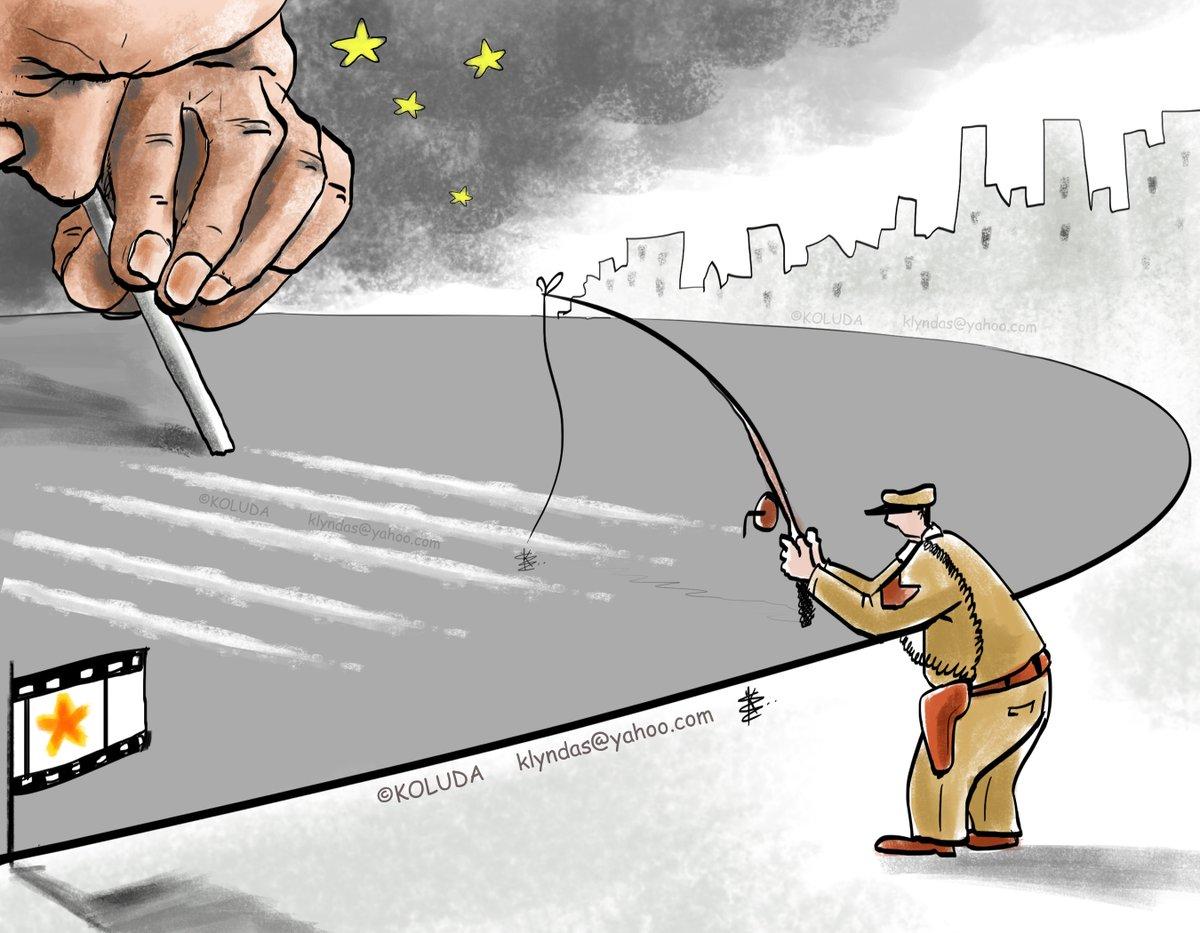 STAR TRAP! #Celebrity #movies #Drugs #Police #struggle #koluda https://t.co/qjJZt8SL0c