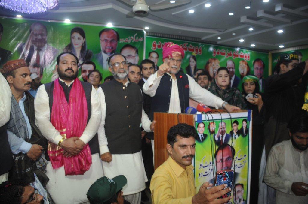 PMLN کے کارکن سیلیکٹڈ حکومت سے نجات کی تحریک کا ہراول دستہ ہونگے- پاکستان کو عوام دشمن، غریب دشمن اور نوجوان دشمن حکومت سے نجات دلانا وقت کی ضرورت بن چکا ہے- ہم نے قائد اعظم کا پاکستان حاصل کرنا ہے جس میں عوام ملک کے مالک ہوں، خوشحال ہوں - ملتان میں PMLN ورکرز کنونشن سے خطاب https://t.co/FSU3Q2zXh8
