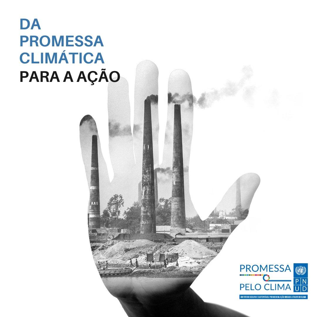 """Campanha """"Promessa pelo Clima"""" incentiva ações p/ reverter os efeitos da mudança global do clima em diversos países e apoiar a recuperação global pós-pandemia. #ClimatePromise #NoworNever #ClimateAction #AcordodeParis #ODS #Agenda2030 https://t.co/65wejdrJSj"""