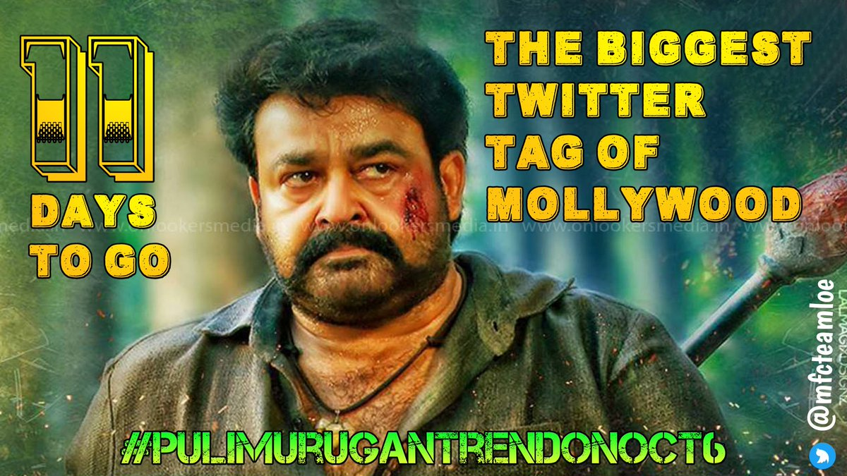 Here Is The Special Poster❤️🤩🤩  Dear #L Bloods Follow Now  @TEAMLFCO ✨😍😍❤️❤️🤗  Waiting for #Marakkar #Drishyam2 #Ram #Barozz  #PulimuruganTrendOnOct6 #Mohanlal #Lalettan #L #Pulimurugan #PulimurukanTrendOnOct6 @MohanlalMFC @TrendzMohanlal @MohanlalTrendz @AkmfcwaState https://t.co/Z6zTkpd5y4