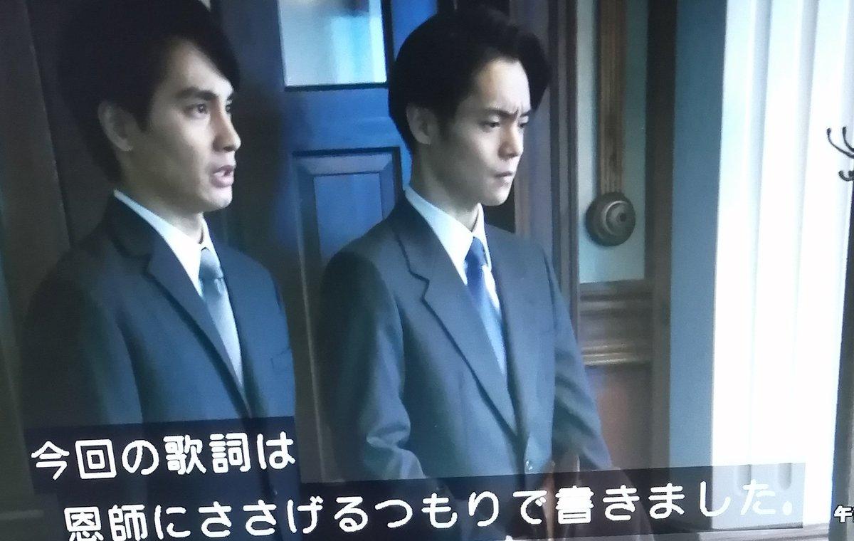 久男 伊藤 福島 三羽烏
