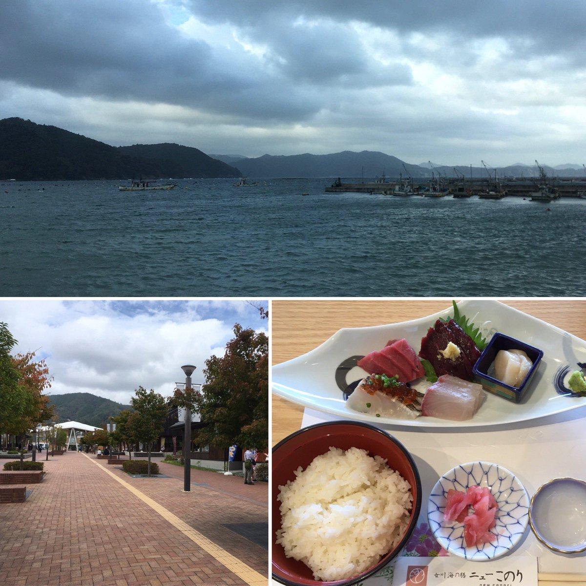 女川に行ってきました。天気はいまいちでしたが、美味しい刺身ランチが嬉しい…A little #trip to #onagawa , #miyagi . It was #cloudy and #windy but I enjoyed #sashimi #lunch .   #clouds #seafood #tohoku #japanesefood #japan #sea #宮城 #海 #東北 #和食 #seaside https://t.co/6JTFSS6MFy