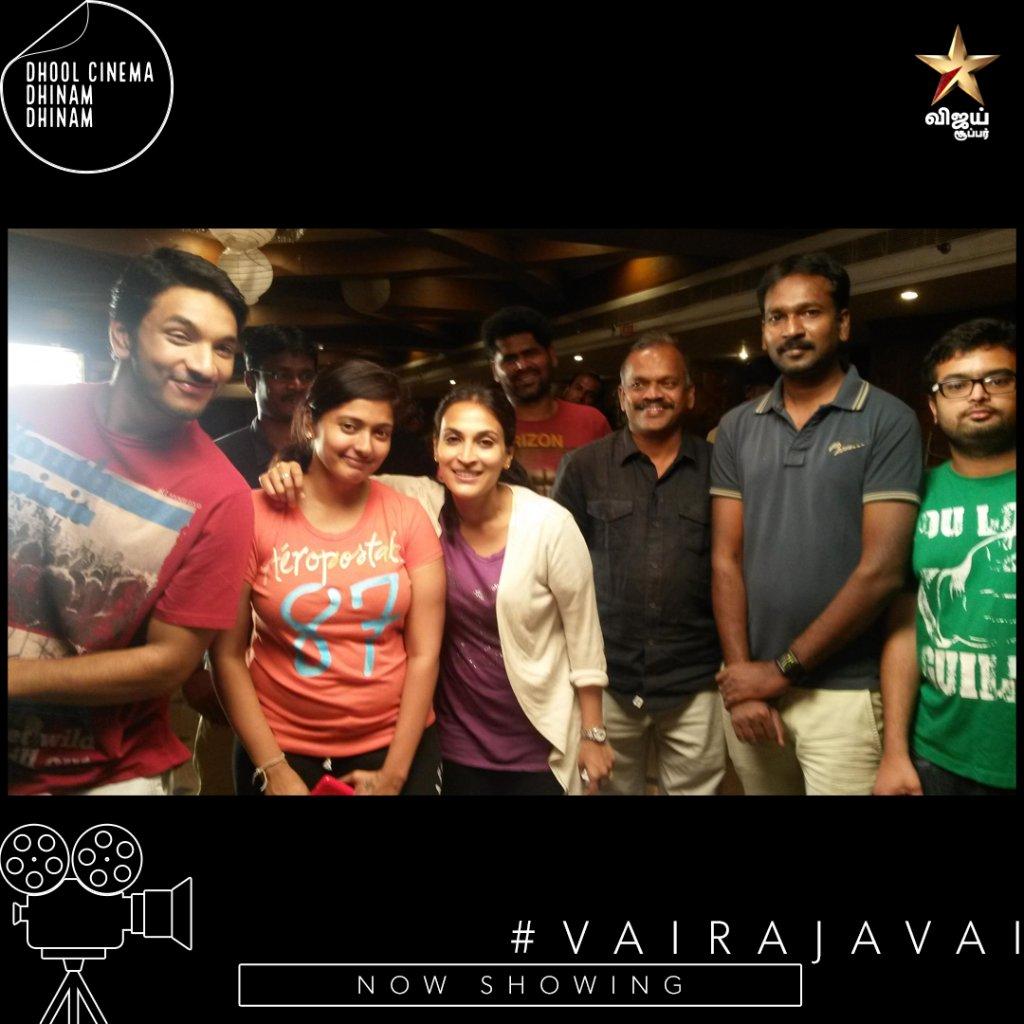 #VaiRajaVai #Nowshowing #VijaySuper https://t.co/TEzxx9ogvU