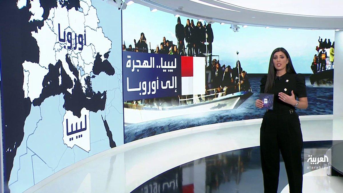 مصير مجهول لآلاف المهاجرين في #ليبيا الذين فشلوا في عبور المتوسط.. ميليشيات متحالفة مع الوفاق تستغل اللاجئين أسوأ استغلال #العربية https://t.co/NFMeGR6BrH