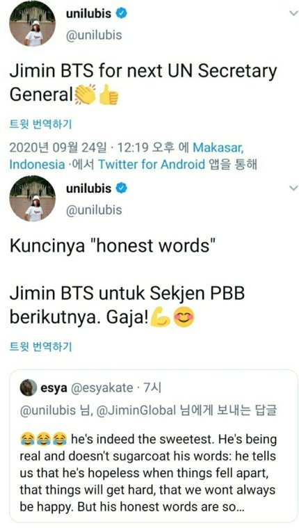 """He (Jimin) is the sweetest,"" said Uni Zulfiani Lubis, quoting a netizen who said Jimin's honest words are the most realistic and comforting ones,"" adding, ""The key is honest words. BTS Jimin for next UN Secretary-General let's go!"" https://t.co/EtQrQtC5Mt"