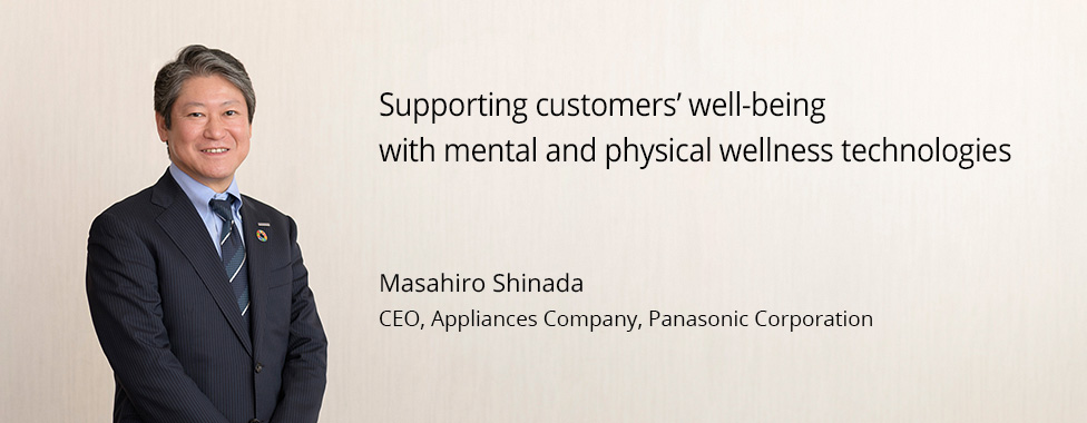[Initiatives for #SDGs] Appliances Company: In order to make an impact in SDGs, we have been deploying #technologies and services that promote #mental and #physical wellness to support customers' overall #wellbeing. https://t.co/1DqAMZ8A64 #PanasonicSDGs #Sustainability #IoT #AI https://t.co/g55LdgJG4T