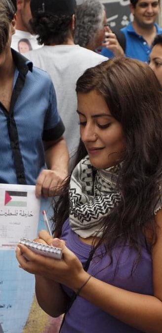 على هذه الأرض، سيدة الأرض كانت تُسمى، صارت تسمى #فلسطين 📷2010 ، شارع الحمراء #بيروت #صحافة