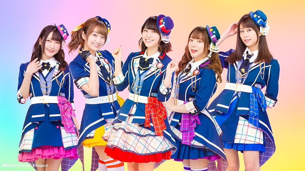 【出演情報】「NHK WORLD-JAPAN presents SONGS OF TOKYO Festival 2020」に、Poppin'Party、Roselia、RAISE A SUILENの出演が決定🎊🎊放送日は後日お知らせします📢ぜひお楽しみに😊#バンドリ #ポピパ #Roselia #RAS