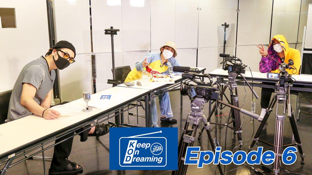 本日25日21時配信📺⭐️Vol.1⭐️Keep On Dreaming〜from JSB〜 Episode 6📻NAOTO、ELLY、登坂でお届け🎉まもなく開催される「LIVE×ONLINE IMAGINATION」の見所を解説✨リスナーに「1人暮らしのススメ」を伝授🤩登坂がトイレ退席⁉️その真意とは⁉️