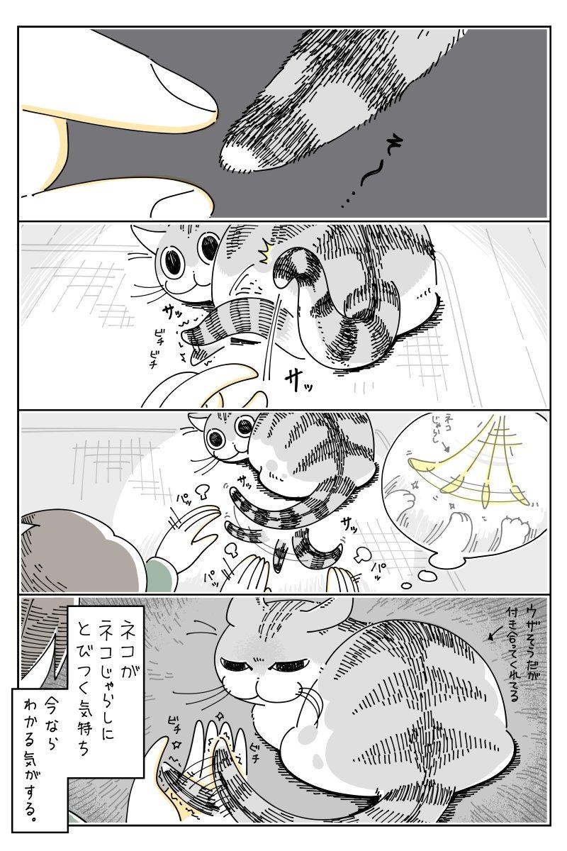 Topics tagged under 漫畫 on 紀由屋分享坊 EiuprE8UYAEc8Hx