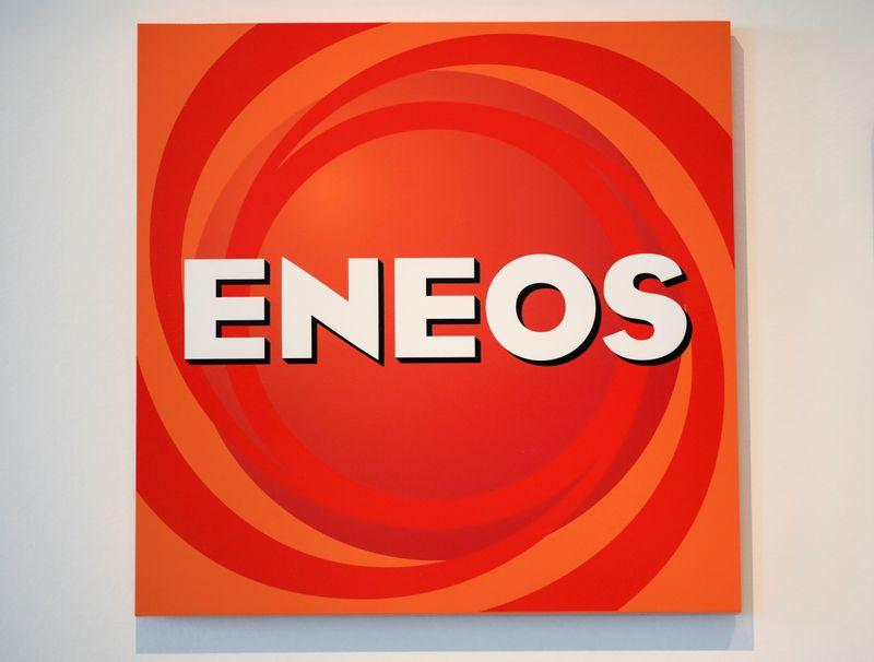 Eneos to shift joint venture with PetroChina to Chiba oil refinery https://t.co/dpRdSmm05z https://t.co/f0BgSvrzx3