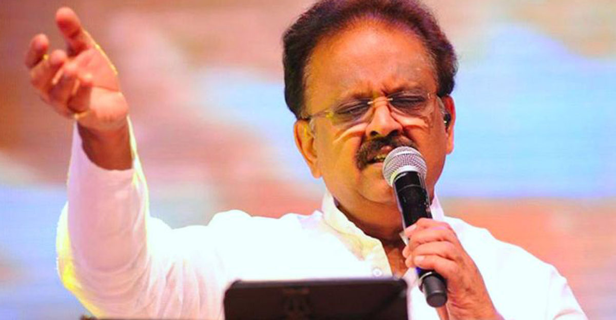 Your songs will live forever in our hearts sir ❤   #ripspb https://t.co/6AEcOGVb7H