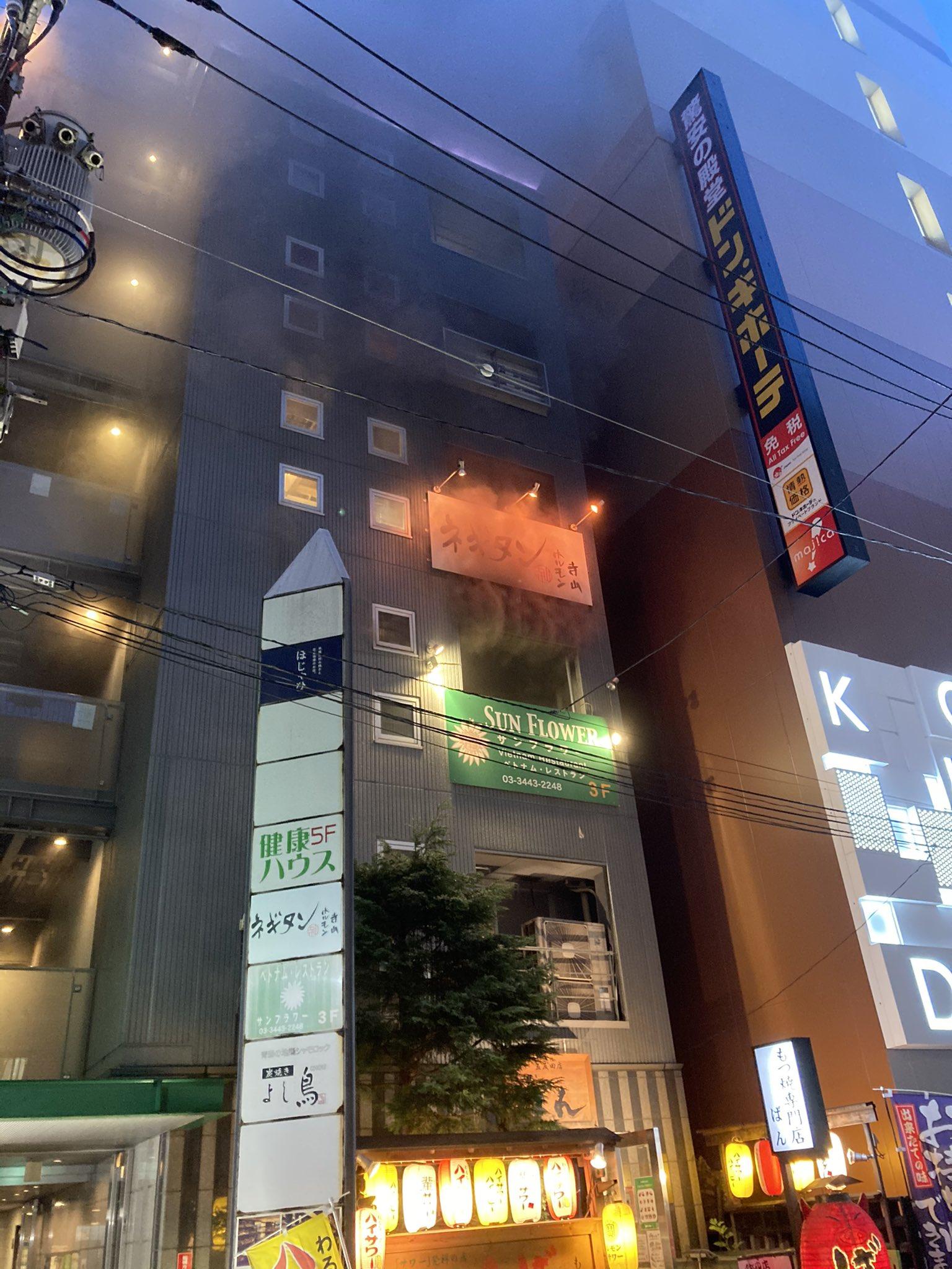 品川区東五反田のビルで火事が起きている画像