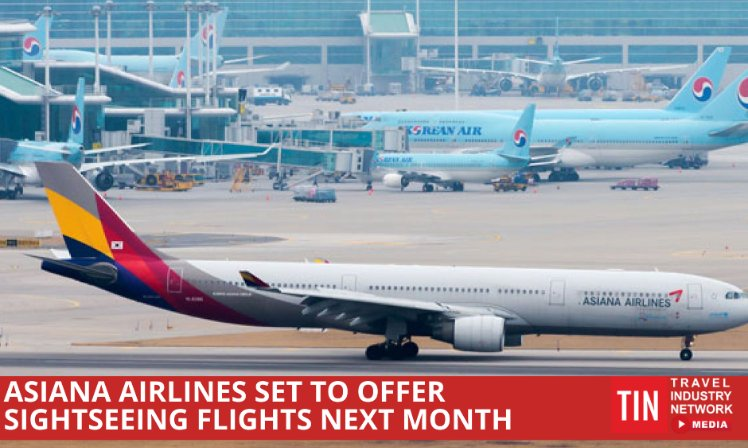 South Korean airline Asiana Airlines Inc. said it would be offering domestic sightseeing passengers pandemic air flights next month.  https://t.co/QeZnzdTy9i  #tinmedia #tinmediaupdates #southkorea #asianaairlines #airlines #asiana #flights https://t.co/QIiPVFv4aU