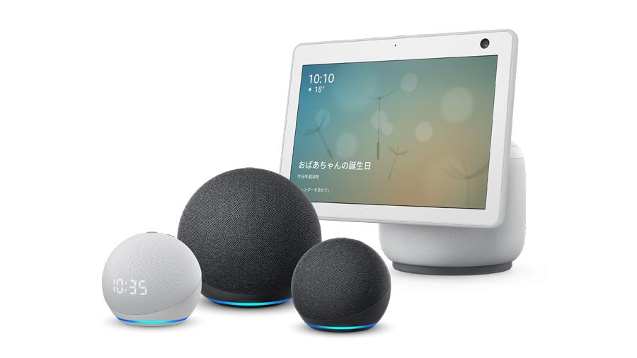 新しい「Amazon Echo」が本日発表されました!で「Amazon Echo」新製品が予約開始! 球体デザインになった「Echo Dot」や初の車載モデル「Echo Auto」など  @itm_nlab