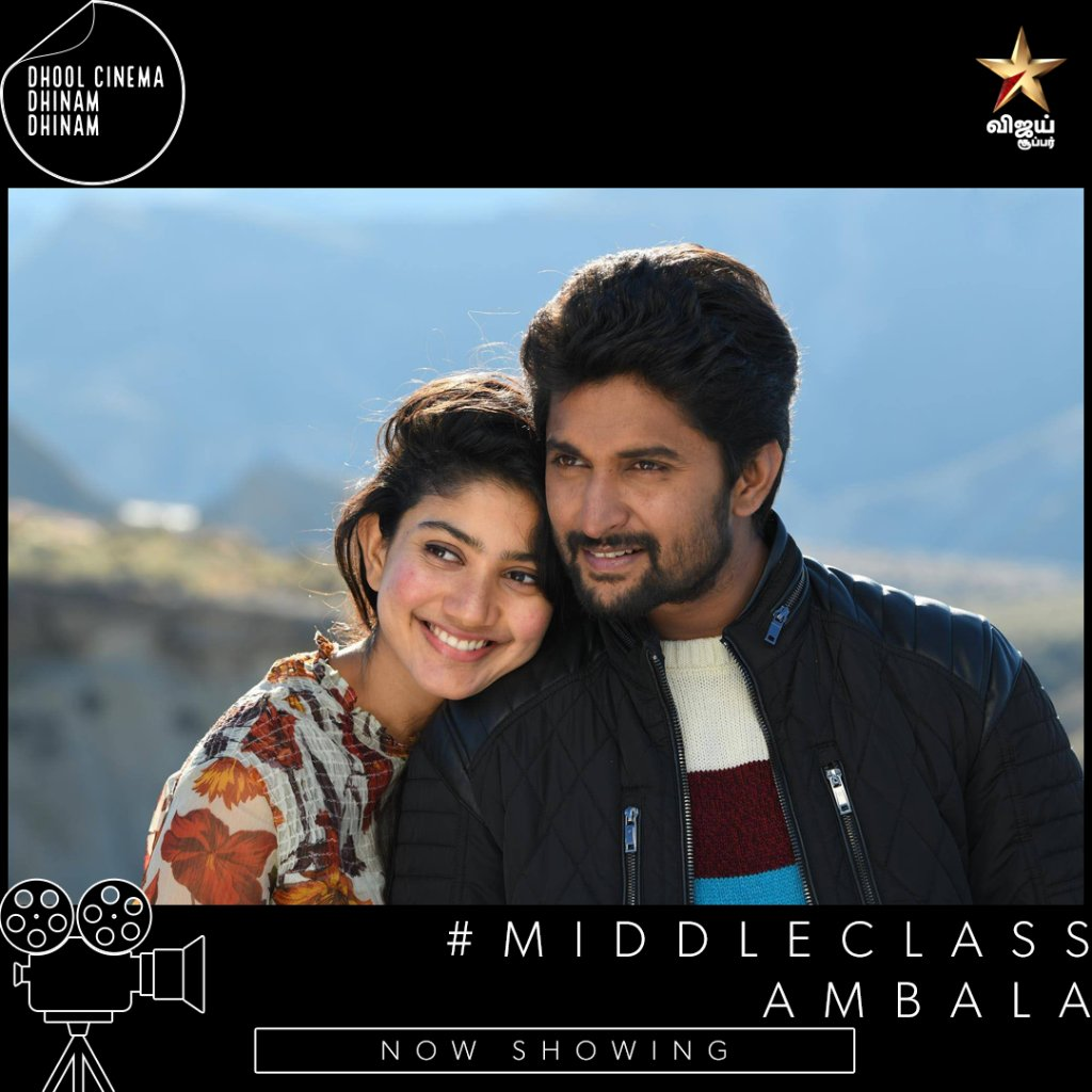 #MiddleClassAmabala #Nowshowing #VijaySuper https://t.co/lnQ2qNncjy