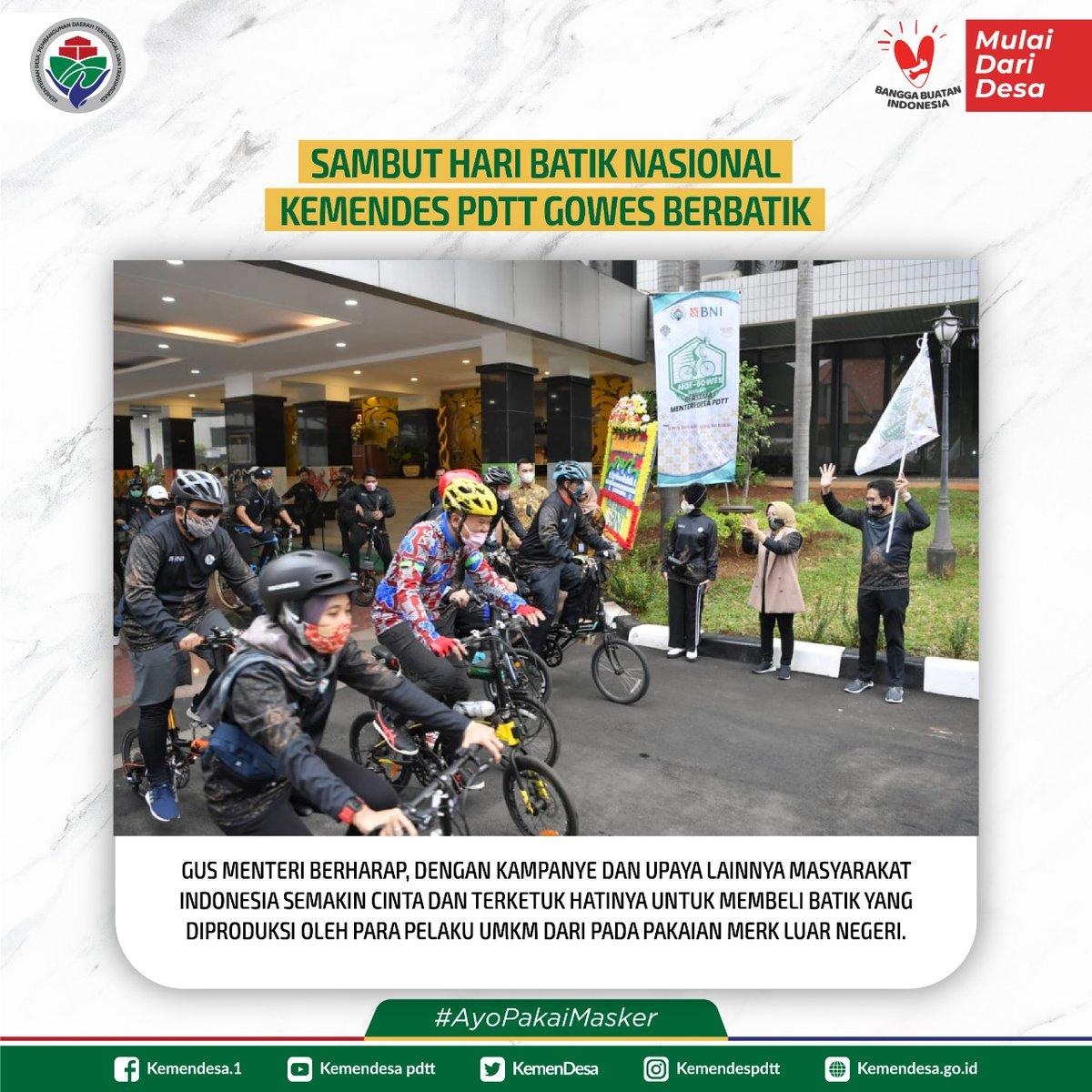 Kemendes PDTT menggelar acara olahraga bersepeda atau Gowes sekaligus dalam rangka menyambut Hari Batik Nasional yang jatuh pada 2 Oktober.  #BanggaBuatanIndonesia #ExploreDesa #DesaBisa #MulaiDariDesa #KemendesPDTT https://t.co/ZQliwbtp3l