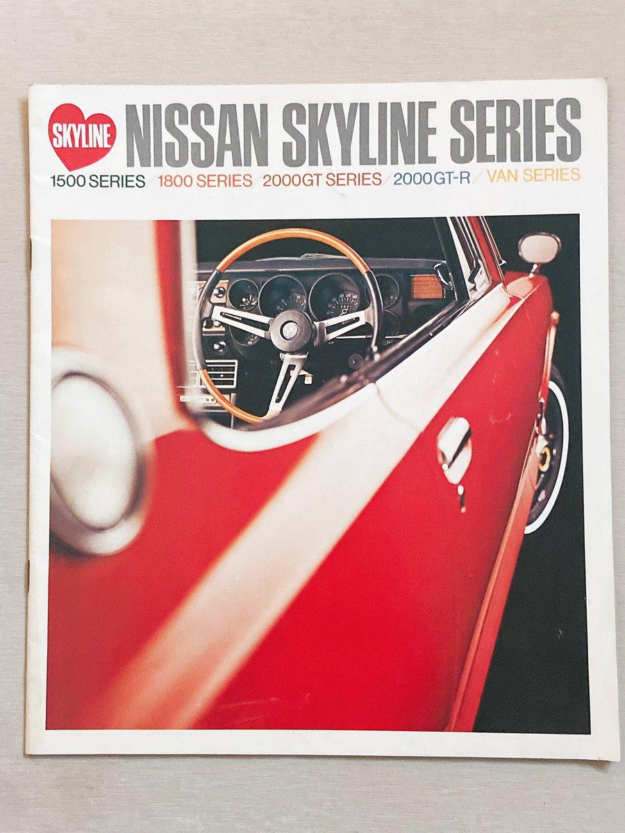 浜松市中区、遺品整理・生前整理での買取と片付けです昭和40年代の素敵な「旧車カタログ」が当時のまま出てきました眺めているだけで、胸がわくわくします昭和レトロ浜松市 骨董 貴金属 時計 絵画掛け軸 高価買取買い取り本家