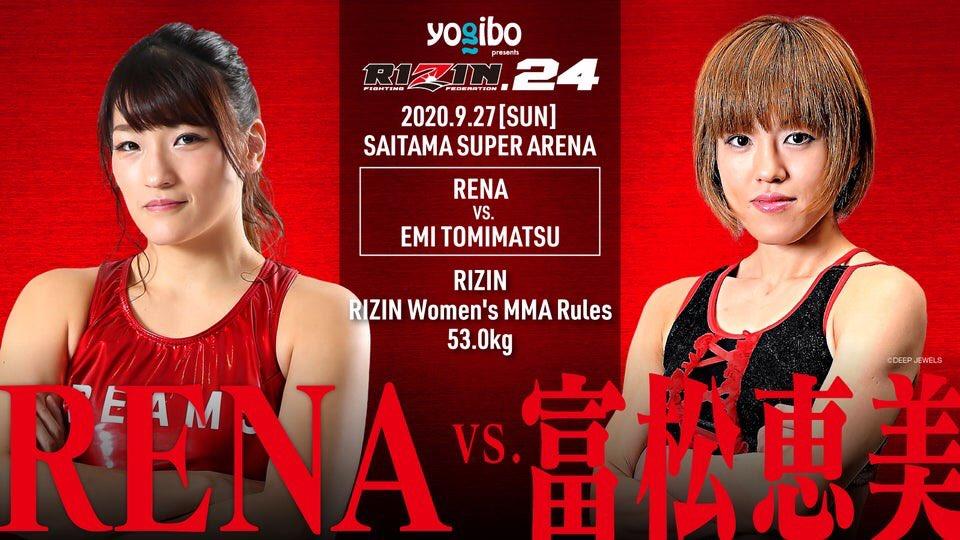 RENA vs. Emi Tomimatsu Fight Preview https://t.co/6ks3K4B8DY via @YouTube #RIZIN24 #RIZIN #WMMA #MMA https://t.co/5FeUC1JbN6