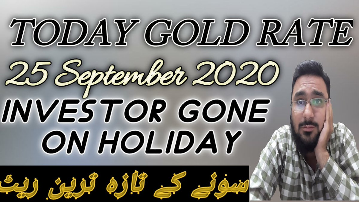 #goldrate #goldrates https://t.co/fDRSvkCBSO 25 sep 2020 gold rate and silver rate https://t.co/VgXlSDlxyV