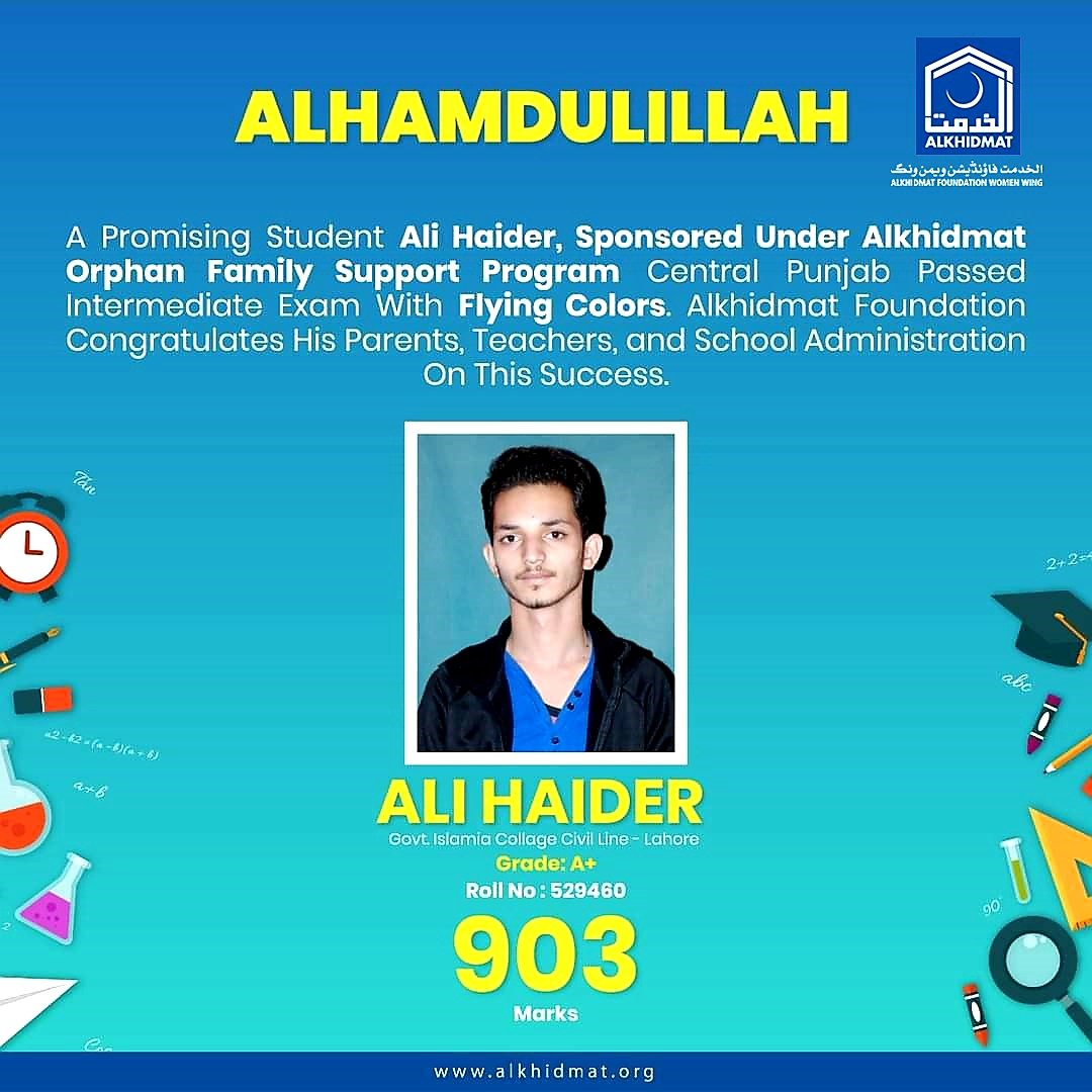 Allhamdulillah! A Promising #Student Ali Haider #Sponsored Under Alkhidmat #Orphan Family #Support Program Central Punjab Passed Intermediate Exam With Flying Colors. #Alkhidmat Foundation #Congratulates His #Parents, #Teachers, and School Administration On This #Success #success https://t.co/AV7xh3eNqp