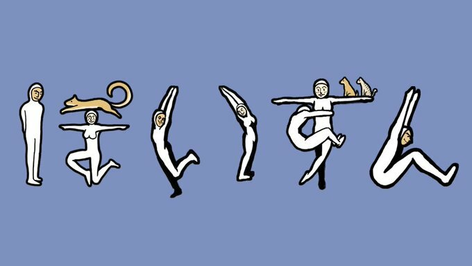 言いたい事も言えないこんなスタンプじゃ! そんな想いに答えます! 目立つ!煽れる!敬語も方言も! ありそでなかったでか文字スタンプ! https://t.co/Ov6JrYUOCl   #LINE #スタンプ #春 #新歓 https://t.co/noLV0khQRF