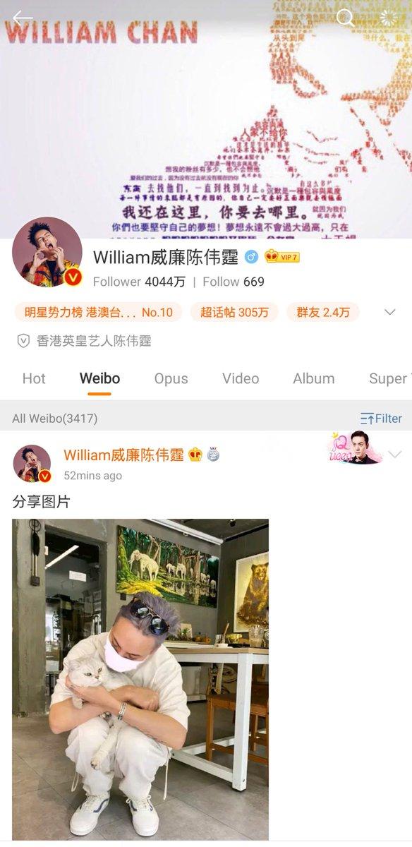 20200925 威廉 weibo & instagram update❤️❤️❤️ #陳偉霆 #ウィリアム・チャン #陈伟霆 #WilliamChan #williamchanwaiting https://t.co/qFr0hqiqdv