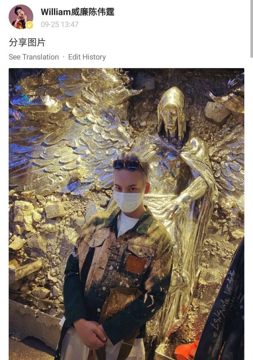 2020:25:09 William Chan  weibo update share photos 🤩 #williamchanwaiting #WilliamChan #陈伟霆 #陳偉霆 #ChenWeiTing #Trần_Vỹ_Đình https://t.co/NyyNHMAyEw