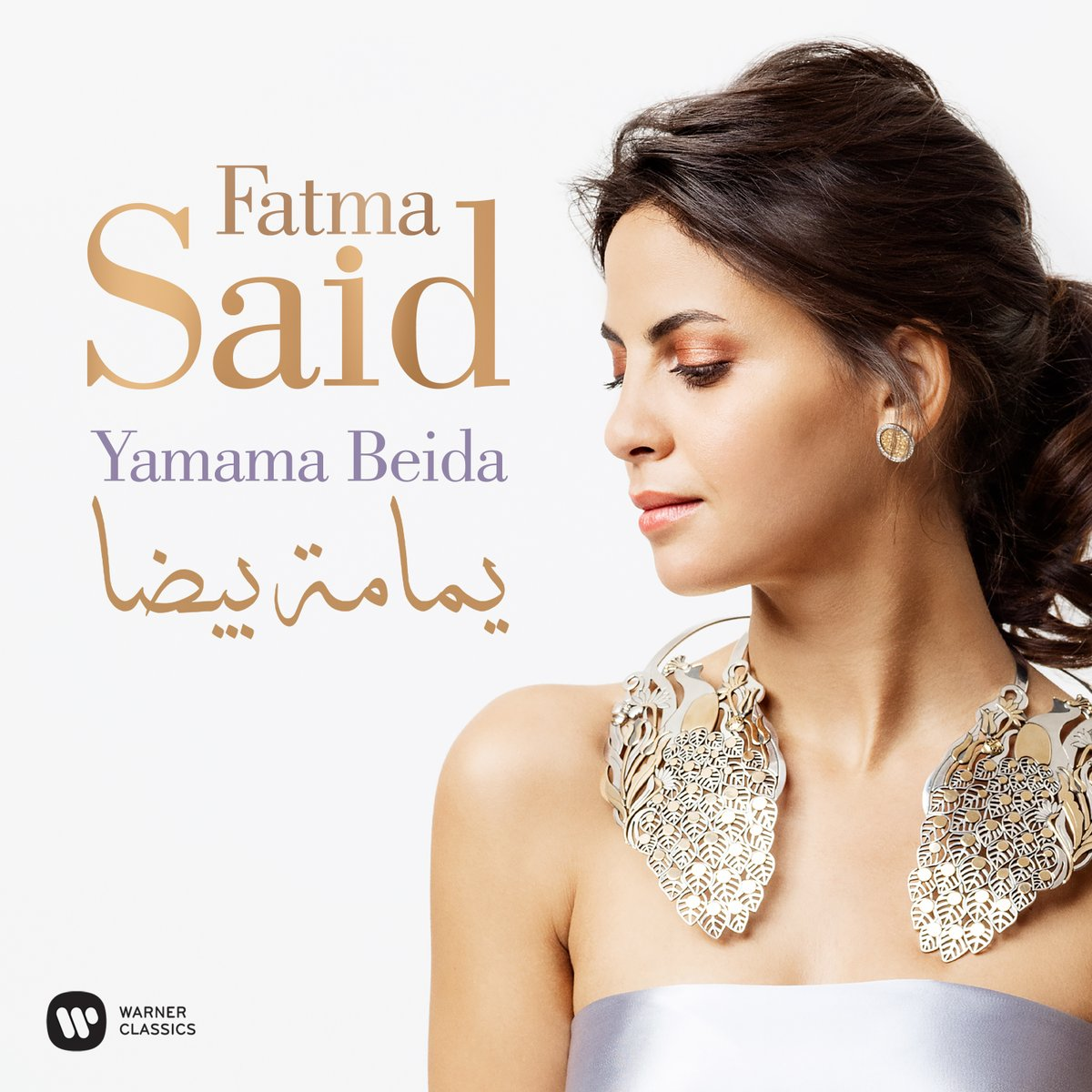 """""""The bonds between the cultures represented on #ElNour have never been broken,"""" says @FatmaSaid, """"because each of them asserts an influence in the Mediterranean region.""""  Discover a new single from the album: https://t.co/vWD0OS1bfa https://t.co/Lk5Lzk0ybz"""