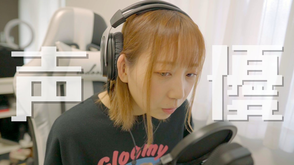 #夏川椎菜 #うごくなつかわお待たせいたしました!417Pちゃんねるを更新しました🐣🐣 「声優の効果音収録。」 どんな効果音ができたのか、最後はあの動画に当てはめて実際に使ってみました🎶ラストシーンまでお見逃しなく👀✨