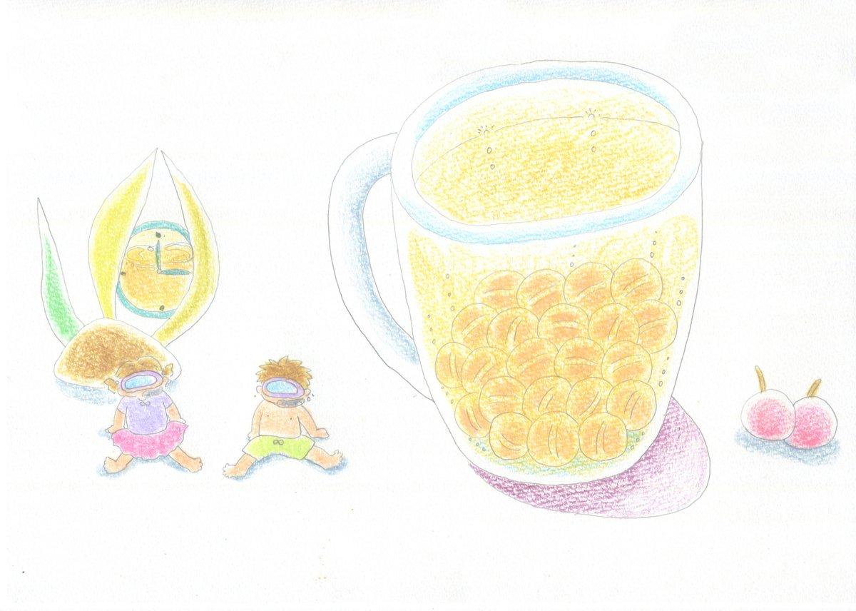 #絵 #イラスト #夏 #illust #クーピー #かわいい #illustration #絵画 #えほん #絵本 #絵本動画 #youtube  (絵本動画)ある日の午後〜ある日のケンカ〜 https://t.co/07ft7kcKZs  @YouTube より https://t.co/JGCK3yOy7V