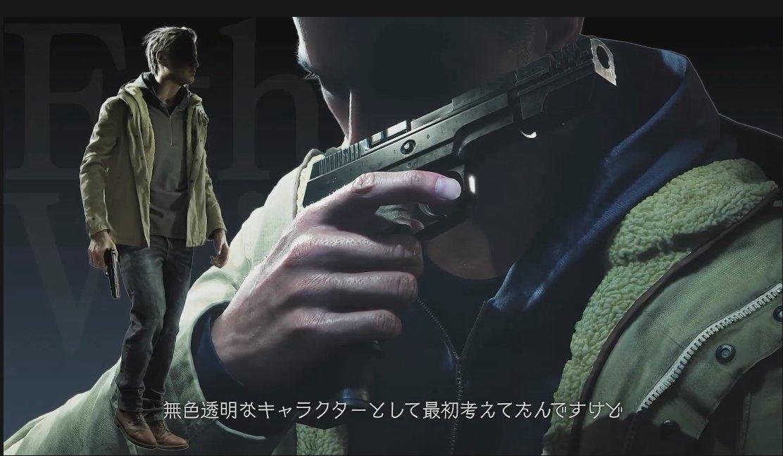 Resident Evil Village protagonist
