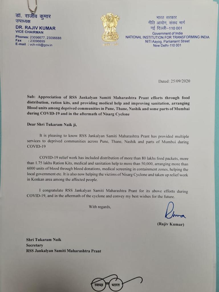 Thanks @NITIAayog @RajivKumar1 Ji for recognizing the efforts of @RSSJankalyan samiti relief work in #COVID19India & #Nisargcyclone we all as a volunteers of #RSSJankalyanSamiti feels proud about the same. In Pune @ppcr_pune was one of the part of the same #ThankYou @NARENDER1970 https://t.co/BlsaQabVpa