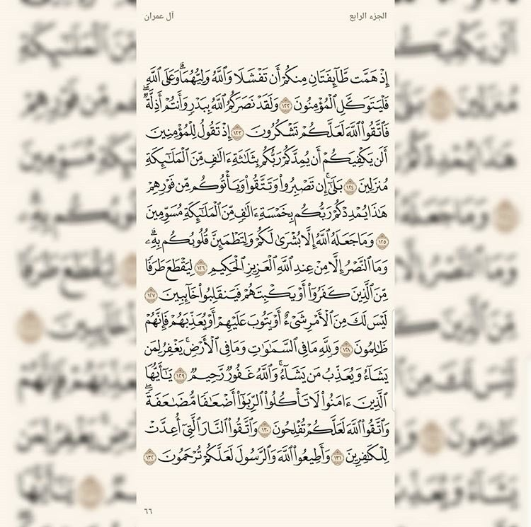 """#ورد_الجمعة ❤️❤️ """" وَلِلَّهِ مَا فِي السَّمَاوَاتِ وَمَا فِي الْأَرْضِ ۚ يَغْفِرُ لِمَن يَشَاءُ وَيُعَذِّبُ مَن يَشَاءُ ۚ وَاللَّهُ غَفُورٌ رَّحِيمٌ """" صدق الله العظيم #evening #egypt #abudhabi #uae #hope #دبي #تطوير_ذات #happy #positivevibes #energy #dream #strong #patience ❤️🌷 https://t.co/UDb5baZCzM"""