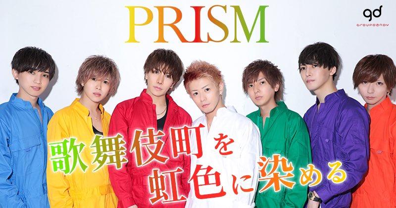 【PRISM求人窓口】📞電話番号→07040873772📱LineID→clubprismrec※DMでもokです🙆♂️🙆♂️🌈PRISMで働きたい方🌈PRISMに興味ある方移籍トラブルのご相談などもまずはお問い合わせください🌈#歌舞伎町を虹色に染める