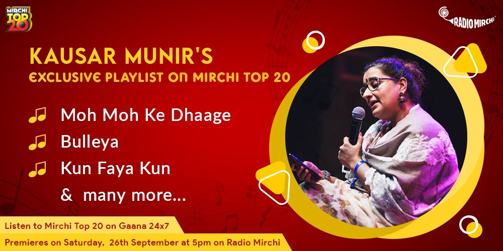 Some of your most loved songs were written by her! @KausarMunir is our talented guest of the week! 😍   Enjoy her exclusive @MirchiTop20 playlist only on @gaana and tell us your favourite song!     #MirchiTop20 #KausarMunir #Lyricist #Bollywood #playlist